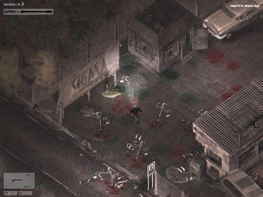 скачать игру зомби шутер 2 через торрент - фото 5