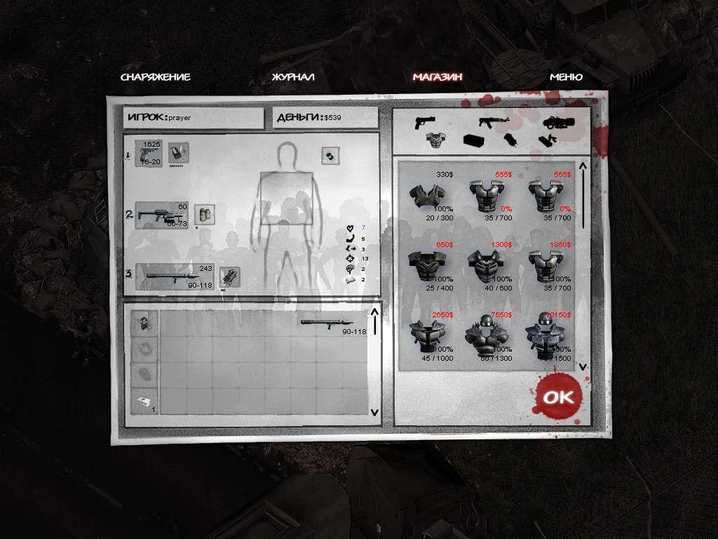 Zombie Shooter 2 скачать торрент - фото 7