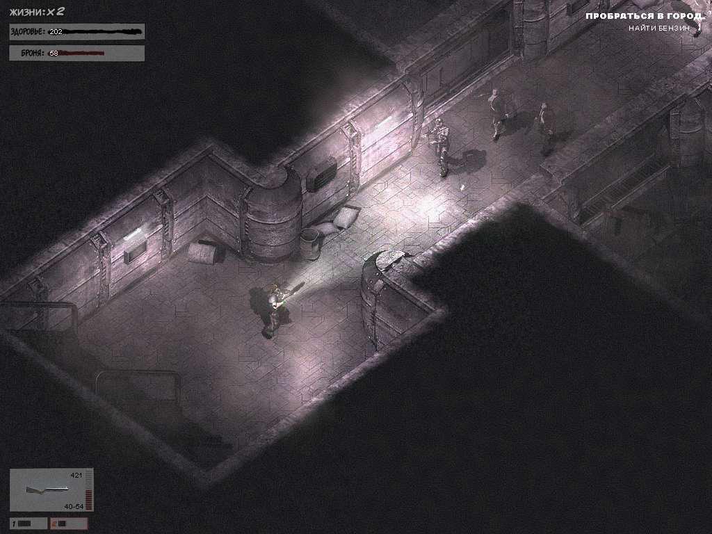 Zombie shooter 2 скачать торрент